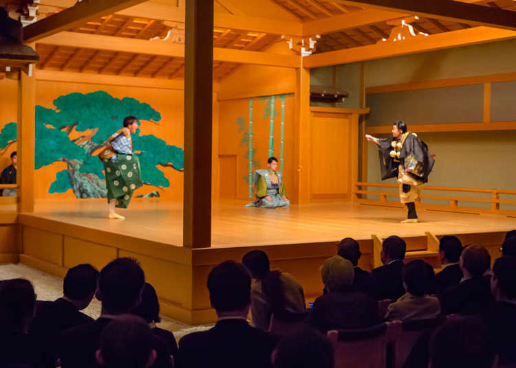 [MOVIE]Traditional Comedy in Japan - Kyogen