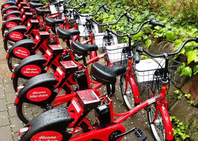 バイクシェアサービスで東京を観光しよう!