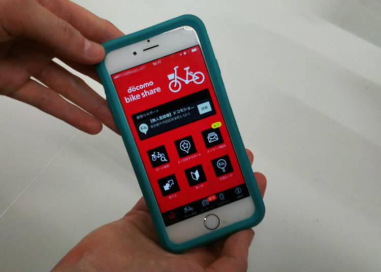 自行車分享服務的使用方法