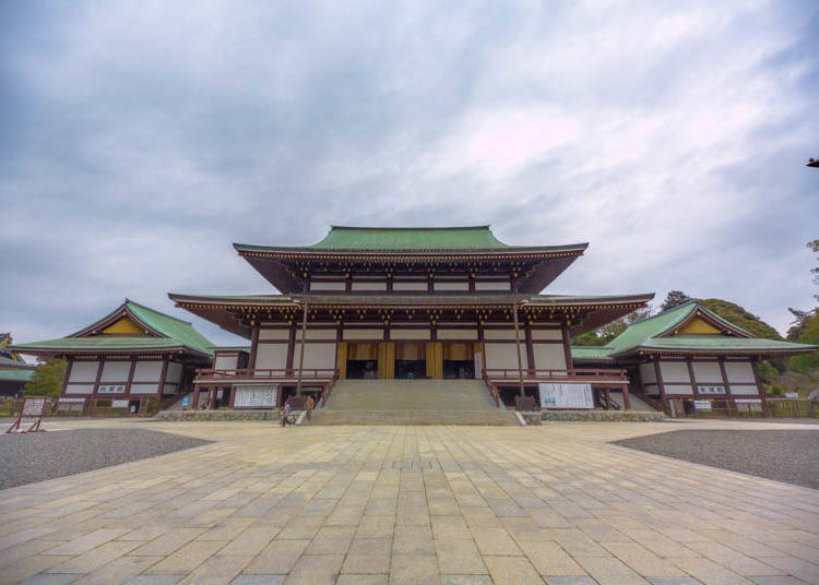 About Narita Temple