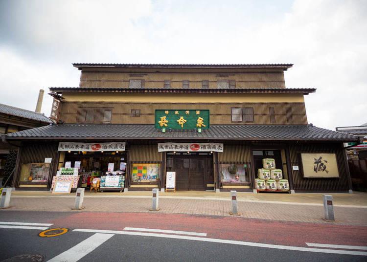 Chomeisen Sake Brewery and Shop