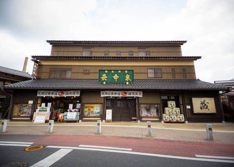 Chomeisen Sake Brewery and Shop