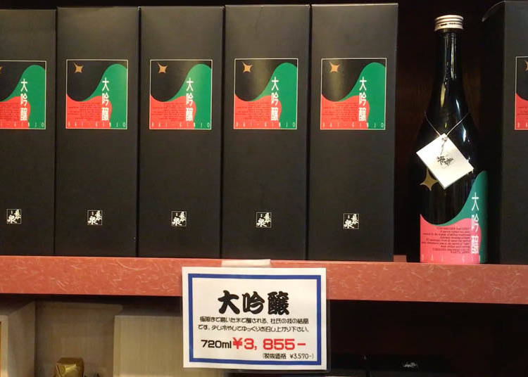 Try Different Varieties of Sake