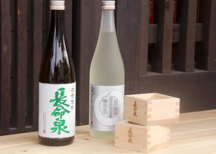 """ถ้าได้ดื่มแล้วจะอายุยืน!? ถ้าพูดถึงเหล้าสาเกท้องถิ่นของ Naritasan แล้วล่ะก็ต้องที่นี่เลย """"Chomeisen Kuramoto Takizawa honten"""""""