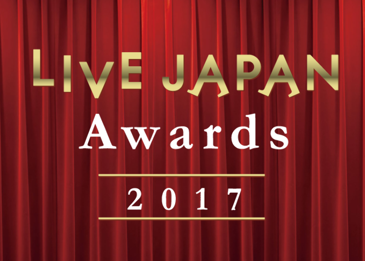 LIVE JAPAN Awards 2017 – Meet the Most Popular Spots and Shops among International Tourists to Tokyo!