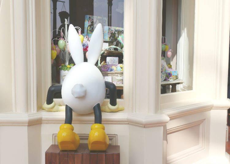 Search for Usatama! Disney's Easter Egg Hunt
