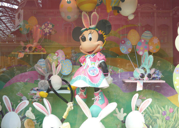 Experience Disney Easter for Yourself!