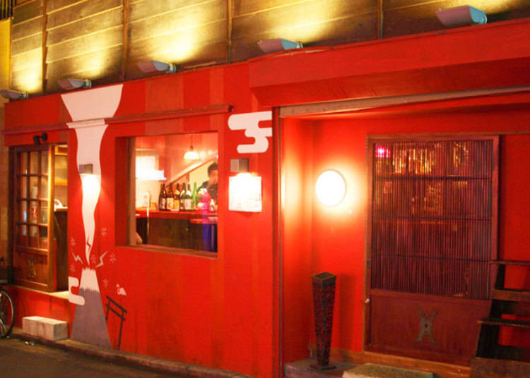 Welcome to Shibuya Oiran