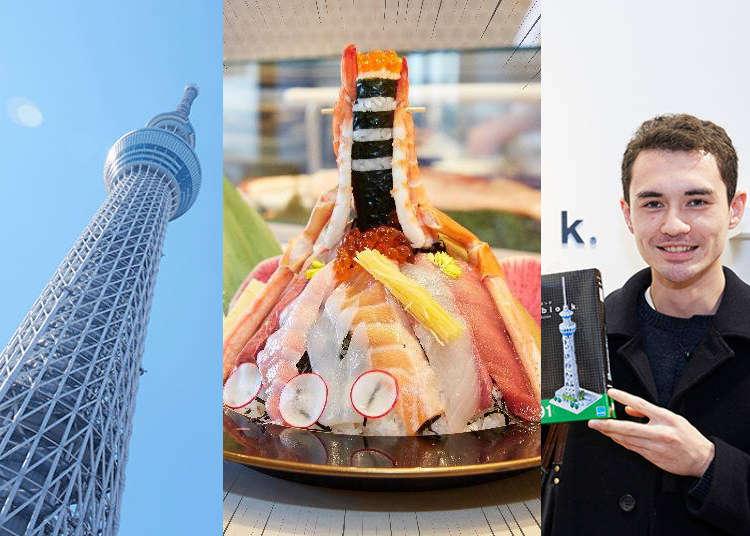 スカイツリーを追求したら…外国人も仰天のデカ盛り寿司とお土産に遭遇|東京執事物語