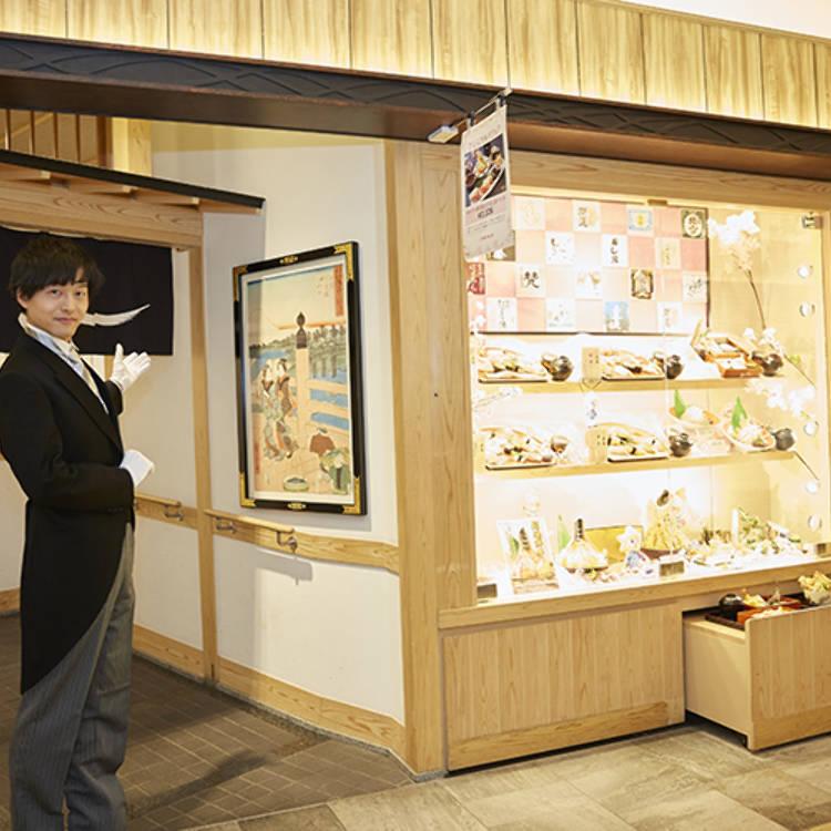 Edo Tokyo SUSHITSUNE