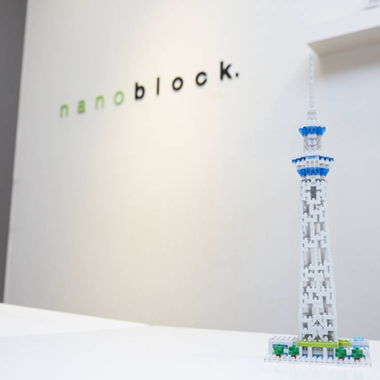 nanoblockstore