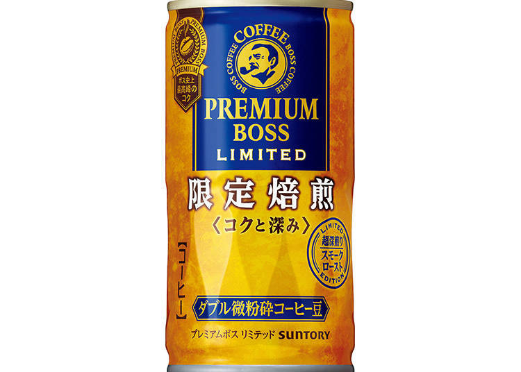 Premium BOSS Limited <Koku to Fukami>