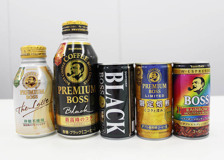 The Canned Coffee Tasting Lineup