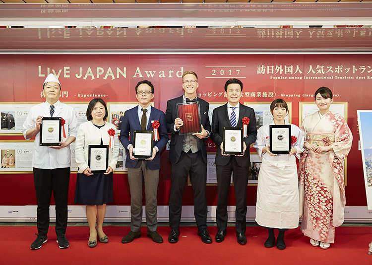 【LIVE JAPAN1주년 이벤트 대공개】 외국인에게 인기있는 관광지No.1은?