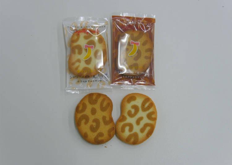 โตเกียวบานาน่า คุกกี้แซนด์วิช
