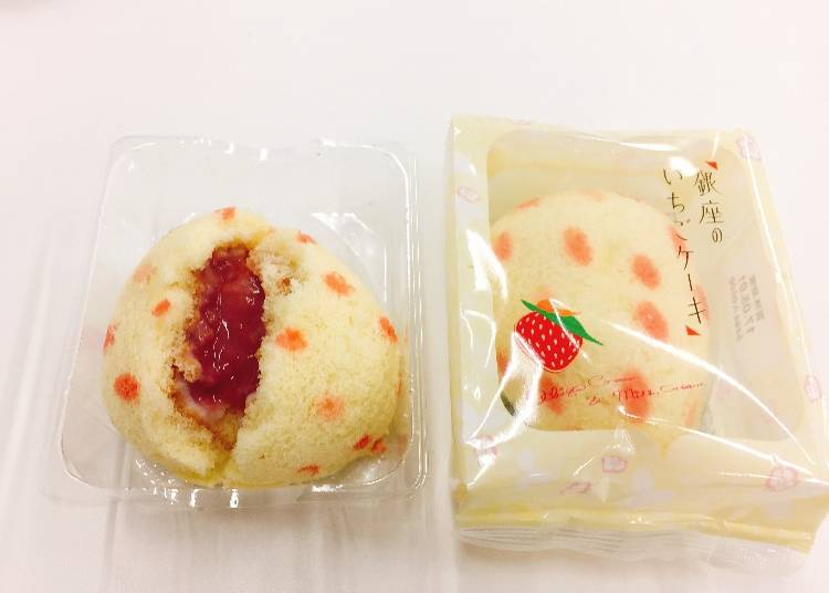 銀座草莓系列