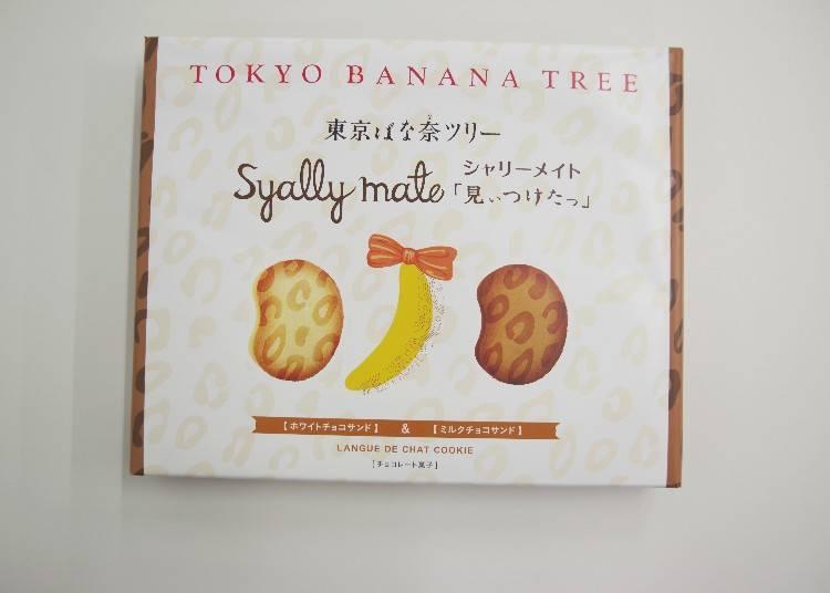 TOKYO BANANA夾心餅乾系列