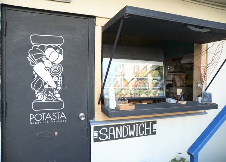 POTASTA: Sandwiches to Die For