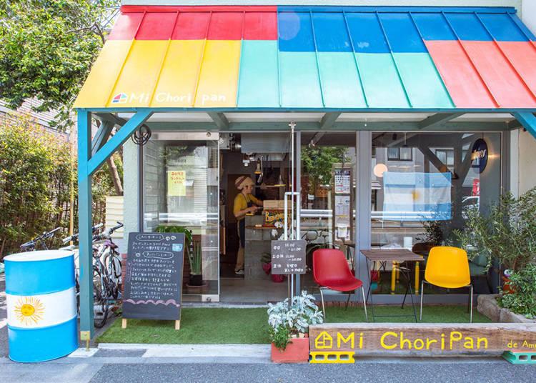 Mi Choripan: Tasting the Soul Food of Argentina in Tokyo