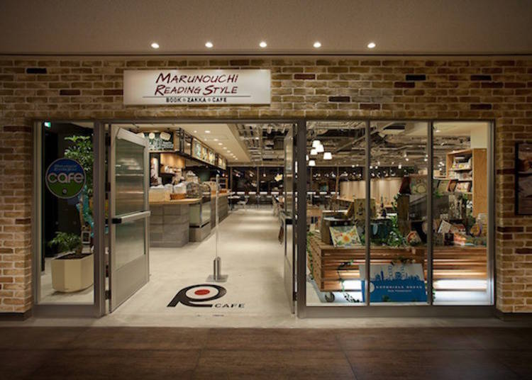 Marunouchi Reading Style: A Charming Bookstore with Choice Recommendations