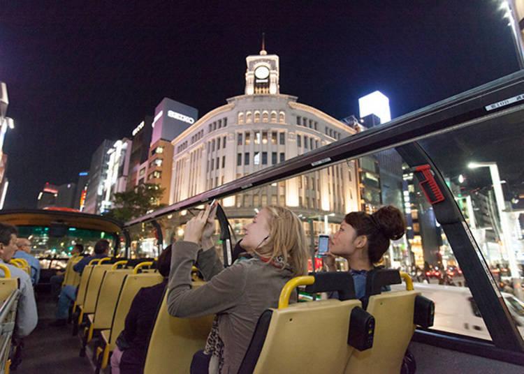 2층오픈버스로 도쿄의 야경을 만끽