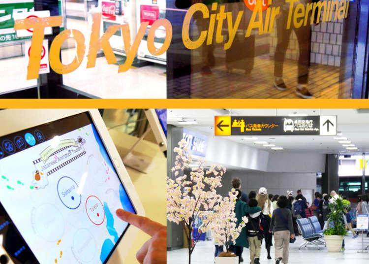 リニューアルでもっと便利&快適に!羽田・成田空港と東京を結ぶリムジンバスのターミナル「T-CAT」