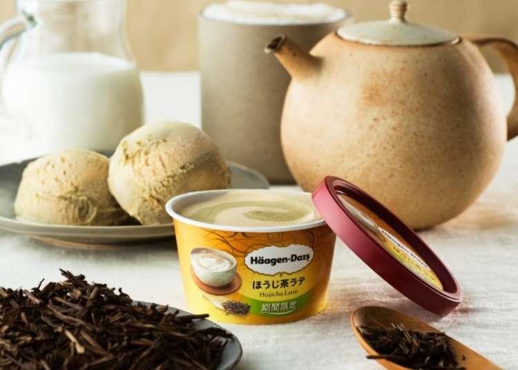 只有抹茶已經不夠看,日本Häagen-Dazs期間限定新口味「烘培茶拿鐵」