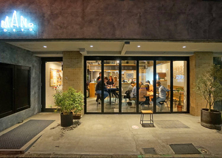 Imano Tokyo Hostel Café & Bar - Lots of Events and New Friends Await!