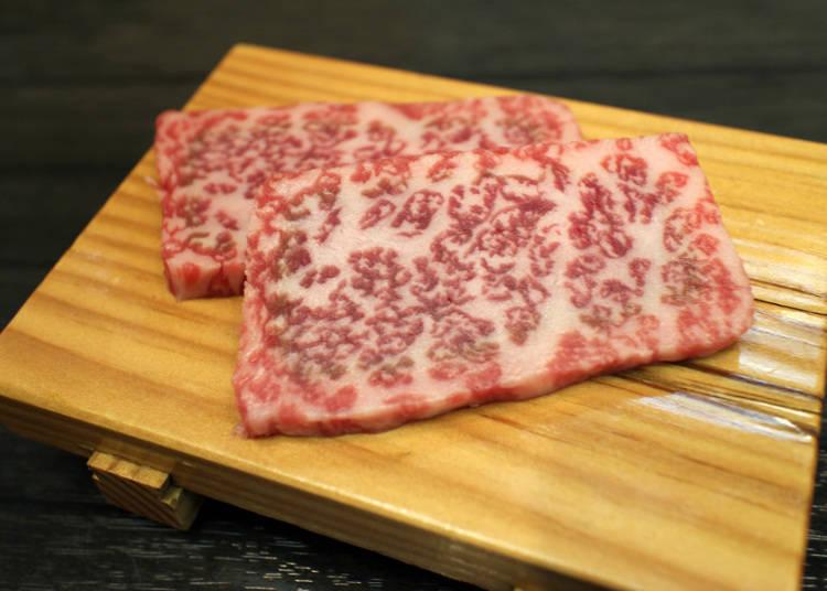 品尝平时享用不到的高级肉
