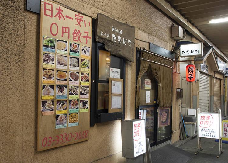 Gyoza Under the Train Tracks, 3 Minutes Away from Koenji Station