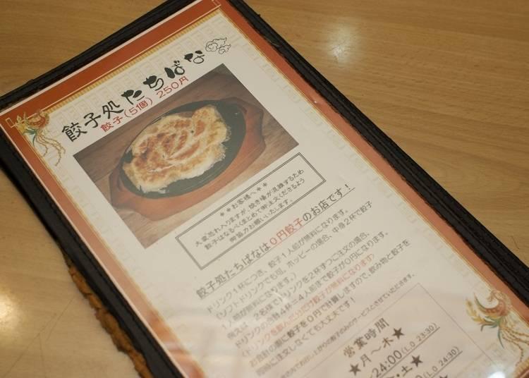 Tachibana's Gyoza for 0 Yen Offer – Really?