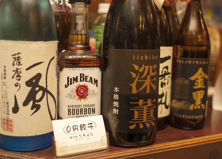 An Excellent Sake Selection and Homemade Gyoza