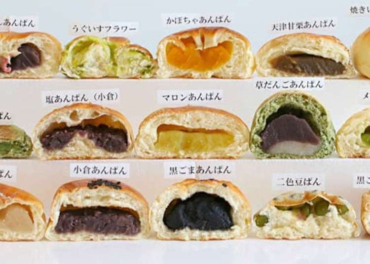 Taste Your Way Through 15 Different Bean Buns at Andesu Matoba in Asakusa!