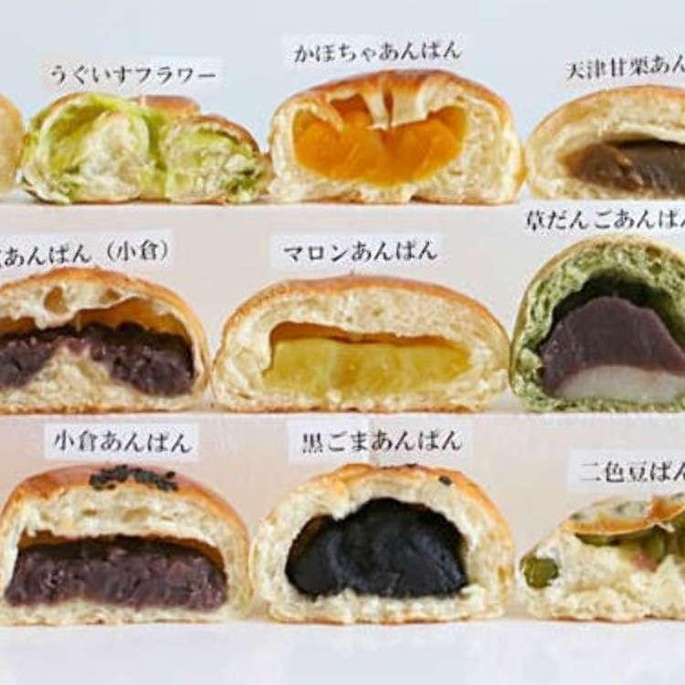 浅草老字号面包店的15种豆沙面包彻底大对比!