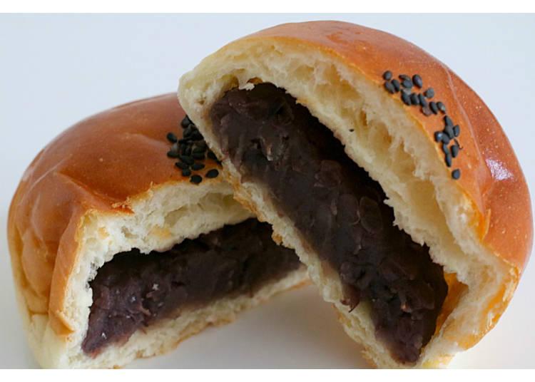 2) Ogura Anpan: Chunky, Beany Deliciousness