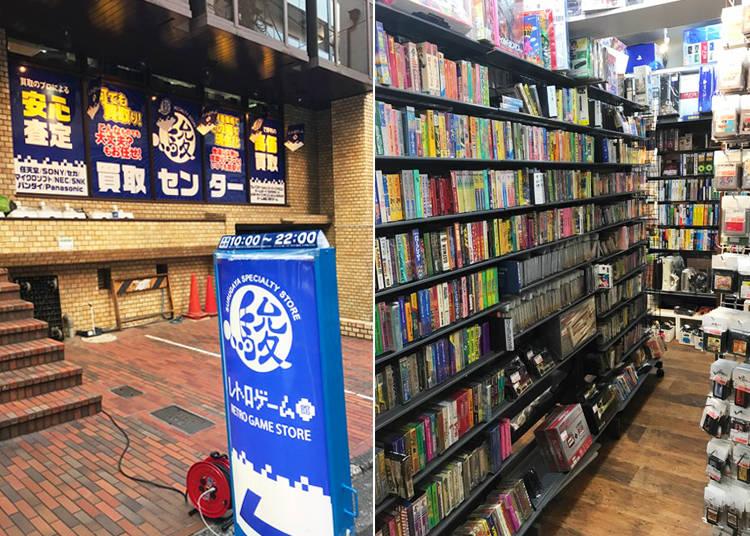 Surugaya Specialty Store