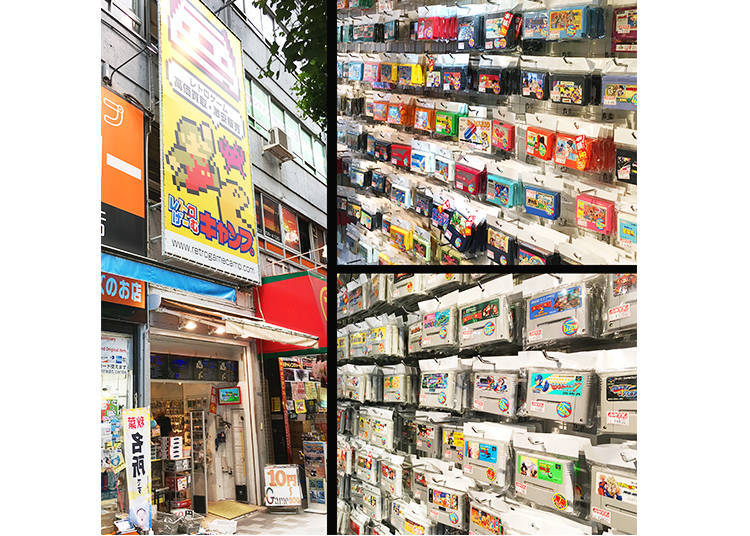 レトロげ~むキャンプ 秋葉原店