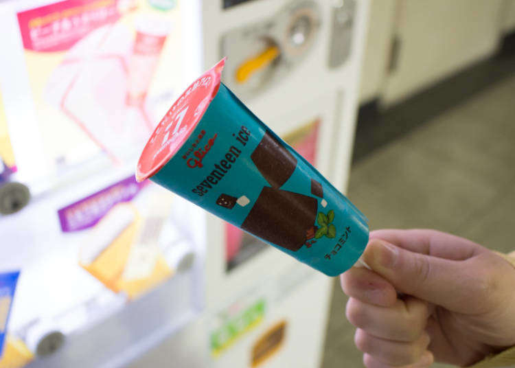 도쿄, 오사카, 후쿠오카, 홋카이도 어딜 가도 발견할 수 있는 아이스크림 자판기! 이 글리코 아이스크림 회사에서 말하는 맛의 비법...