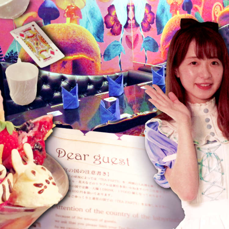 [MOVIE] Alice in a Labyrinth: Fantasy Dining in Ginza