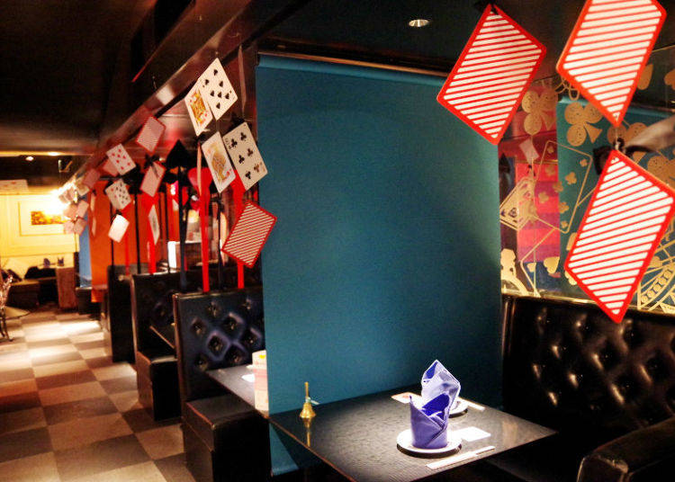 Fall Down the Rabbit Hole on Your Next Visit to Tokyo!