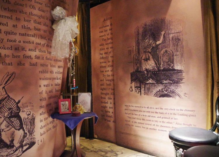 迷宮の世界へ-あなたも幻想の物語の1ページに