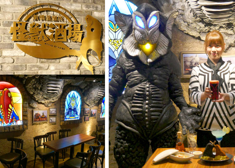 Kaiju Sakaba Shimbashi – Drink with the Kaiju of Ultraman at Tokyo's New Monster Pub