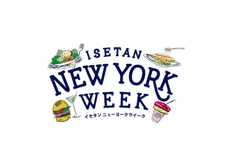 新宿伊勢丹<ISETAN NEW YORK WEEK>紐約週活動開跑囉