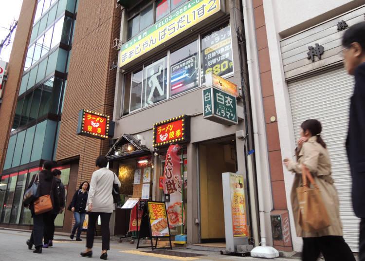 雑居ビルの2階に店を構える「百飲」