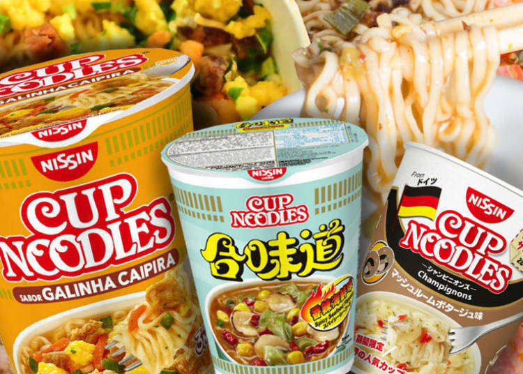 일본 컵라면(CUP NOODLE)의 전 세계를 향한 노력! 미국은 면을 짧게, 홍콩은..?