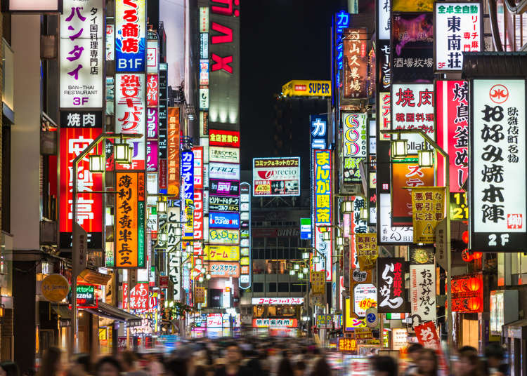 原來是這個意思!日本旅遊時你一定要知道的日本漢字