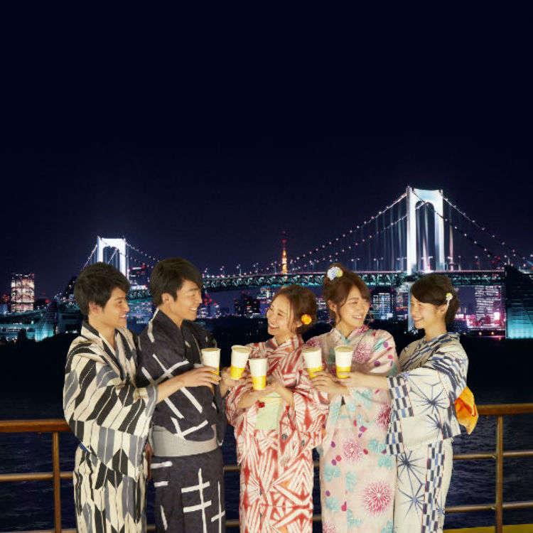 化身和服美人!搭乘東京灣納涼船與絢麗夜景共度日本仲夏夜