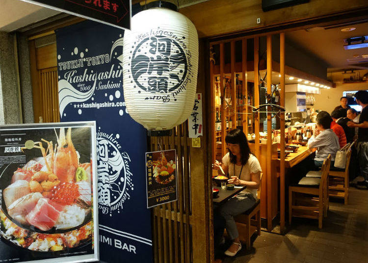 1. Sashimi Bar Kashigashira – Try the Two-Story Seafood Bowl!