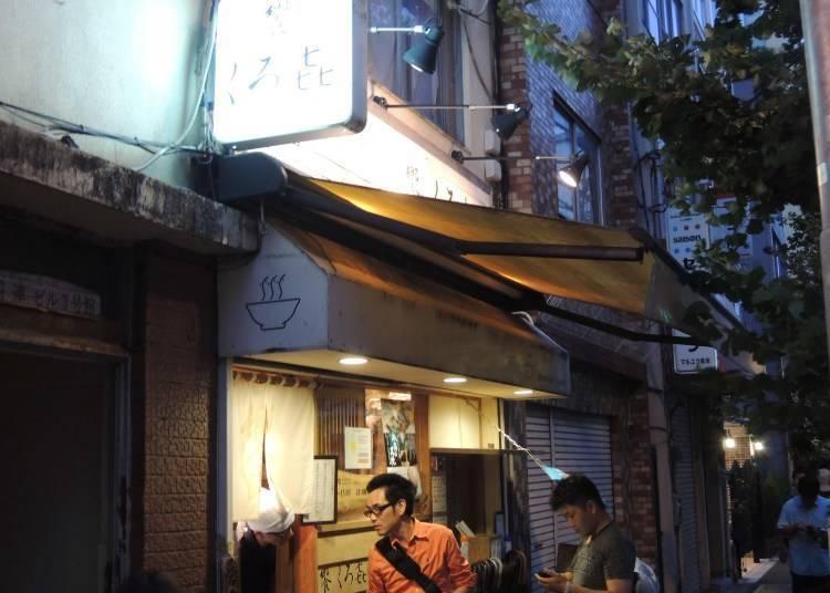 Motenashi Kuroki – Famous for Shio Ramen!