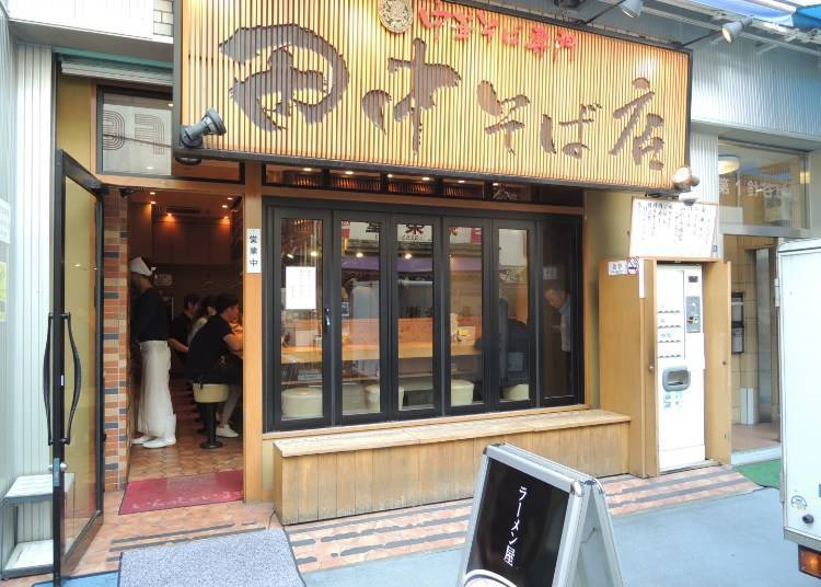 "3. Tanaka Sobaten – Savory Tonkotsu Ramen with the Magical Phrase ""Kotteri de!"""